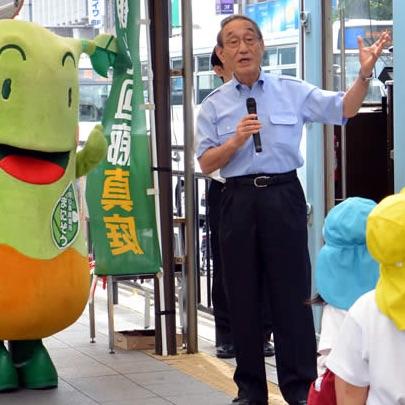 日本一のホタルの里づくりを応援!- 「第一回真庭ホタル鑑賞PR電車」発進!-