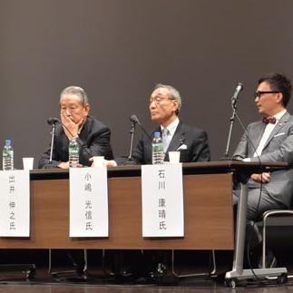 日本再生と地方創生の7つの処方箋 -日本の経営、地方の経営がキーワード-