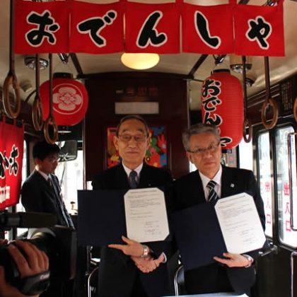 豊橋鉄道と姉妹縁組み- 岡山市内に「おでんしゃ」が走る! –