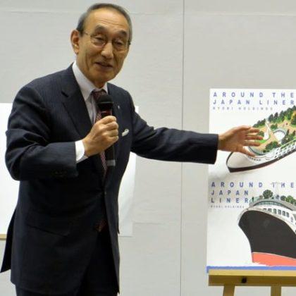 「海の七つ星プロジェクト」始動!