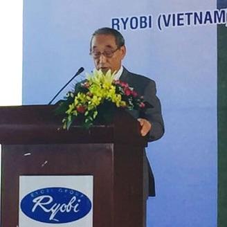 「ベトナム ホーチミン市に物流センターを起工」
