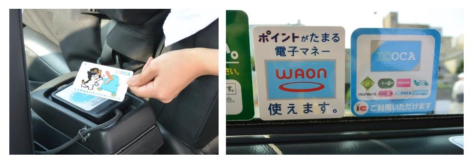 20151023_taxi