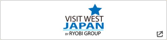 VISIT WEST JAPAN