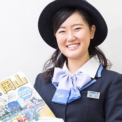 両備の社会見学 両備バス・バスガイド 春木綾香の奮闘記①