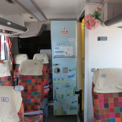 業界初!リムジンバス・化粧室扉に漆喰防臭シート貼付開始!