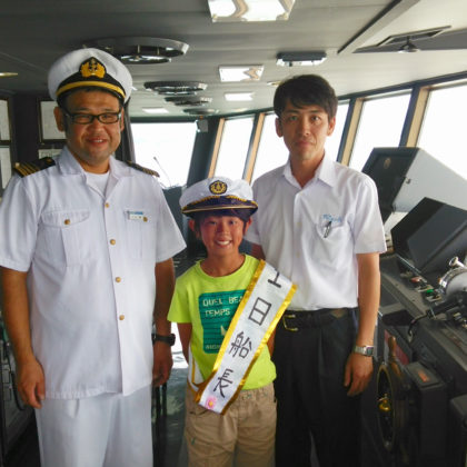 こどもの日・海の日限定企画「豪華フェリーで憧れの船長体験」