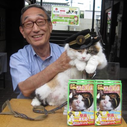 「ねこの駅長たま」角川つばさ文庫から発売! – びんぼうな電車を救った本当の話 –