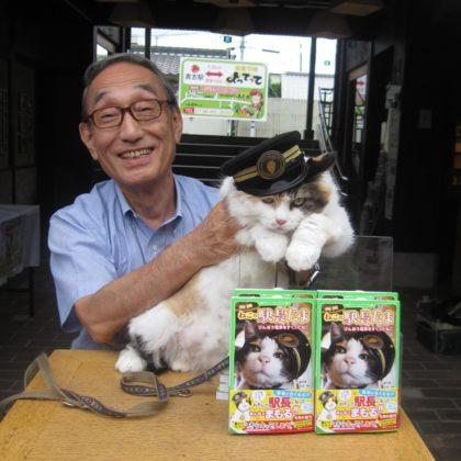 小嶋代表著「ねこの駅長たま~びんぼう電車をすくったねこ~」 角川つばさ文庫から好評発売中