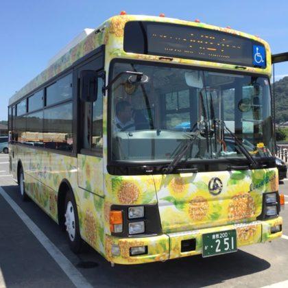 ひまわりバス登場!