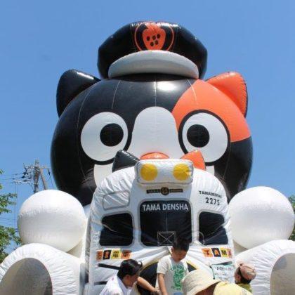 貴志川線「わくわくキッズランドin交通公園」 初開催!