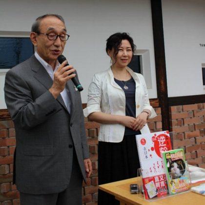 角川つばさ文庫『ねこの駅長たま』が中国語で翻訳されて出版!