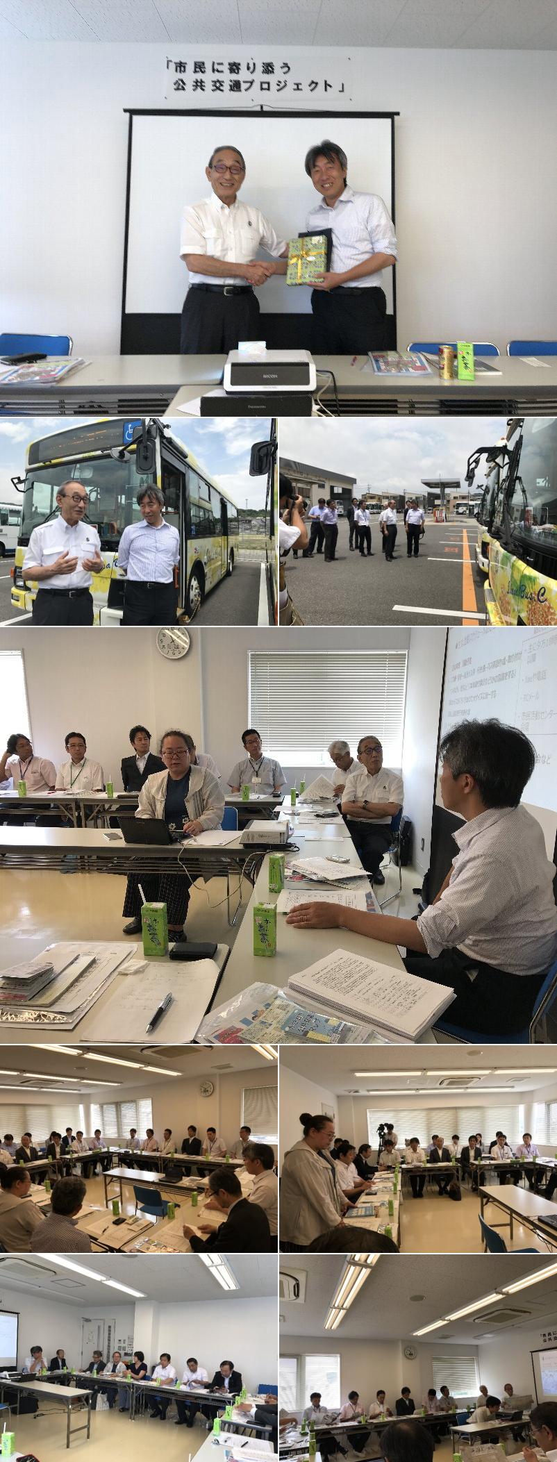 市民に寄り添う公共交通・井笠地域プロジェクト キックオフ!