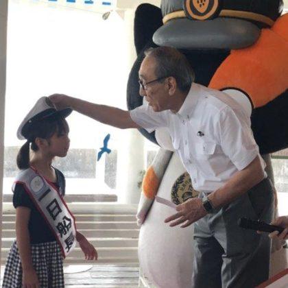 「海の日」に子ども一日船長 任命式! <br>― 今年はナンと太っ腹に3日間小学生運賃無料! ―