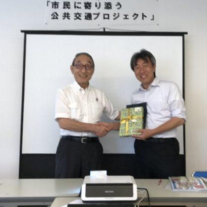 「市民に寄り添う公共交通・井笠地域プロジェクト」キックオフ!
