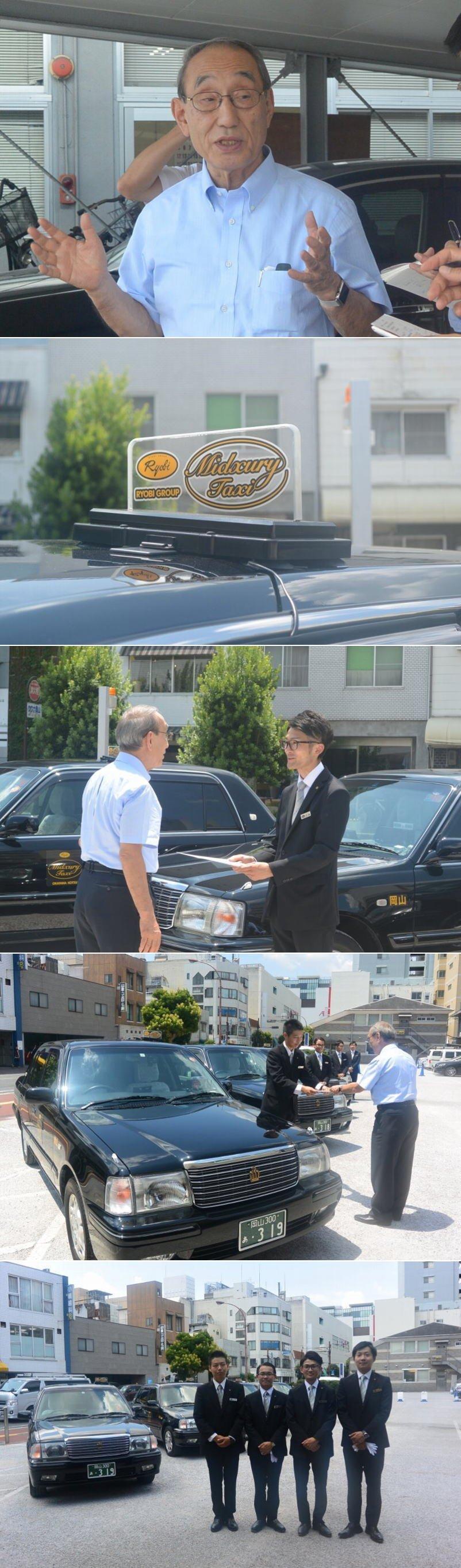 ミジュアリータクシー登場!小嶋代表メッセージ