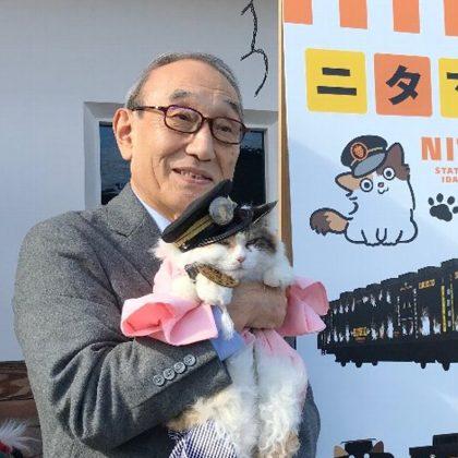 ニタマ電車のデザイン発表! <br>―貴志駅長就任5周年記念―