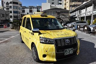 黄ニラタクシー1
