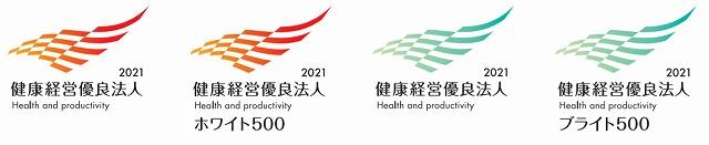 健康経営2021ロゴ