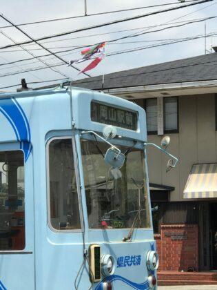 鯉のぼり電車③