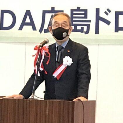 ADA広島ドローンスクール開校!<br>―中国バスが尾道市で新事業―