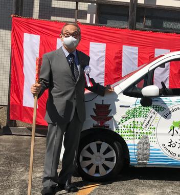小豆島お遍路レンタカー登場!